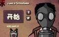 拯救地球中文版